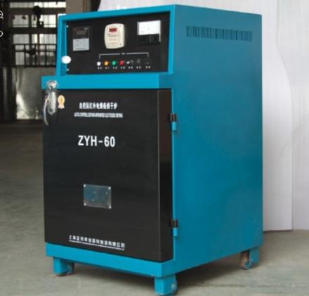 Picture of Electrode Oven 60KG 220v 500C