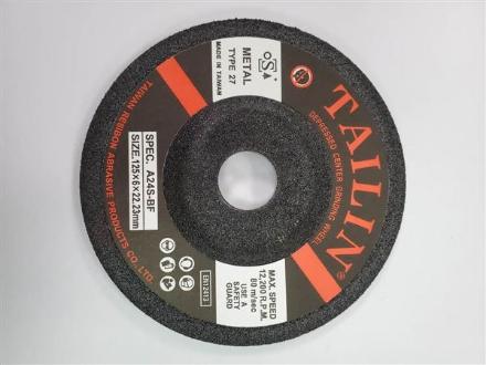 TAILIN General Purpose Grinding Disc 125x6.0x22mm 25Pk